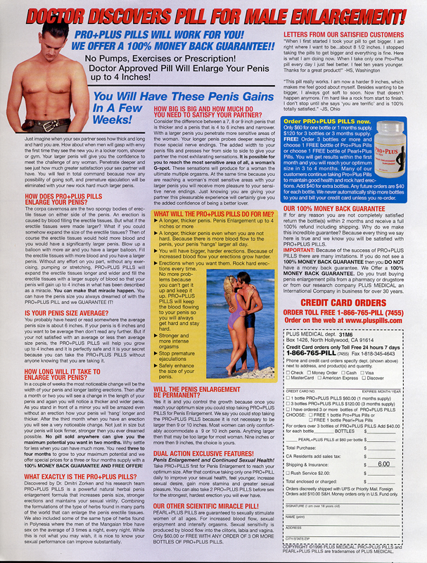 extensions male enlargement pills