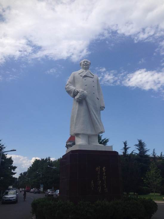Statue of Chairman Mao
