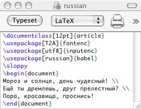 Reed college cis multilingual latex russian output sample image expocarfo Gallery
